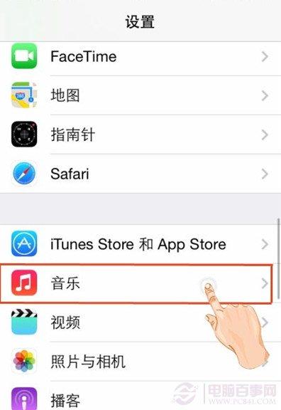 怎么通过摇动iPhone换歌曲