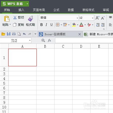 2种方法教你怎样在WPS excel中绘制表格斜线表头