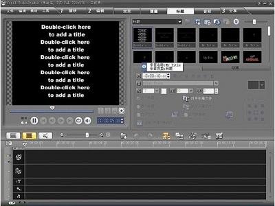 会声会影X5如何跳过启动消息快速进入编辑器