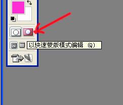 ps蒙版工具使用图文教程