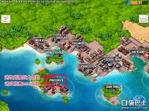 《海岛奇兵》Intel的作用和获取方法攻略