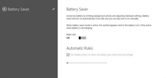 Windows 10 Build 9860新功能:Battery Saver节能模式