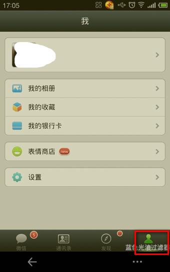 怎么用微信买彩票_微信买彩票教程