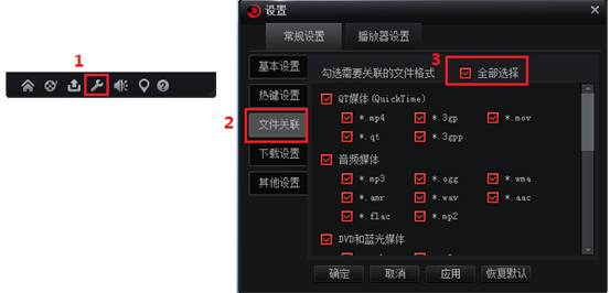 搜狐影音缓存文件放在哪里 如何查找