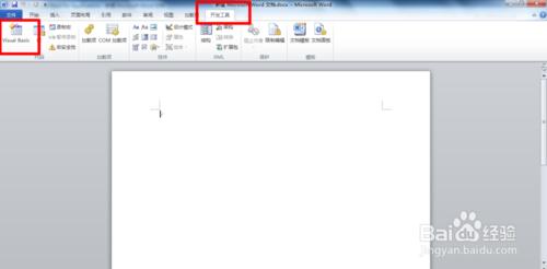 如何在Word文档中嵌入弹出广告