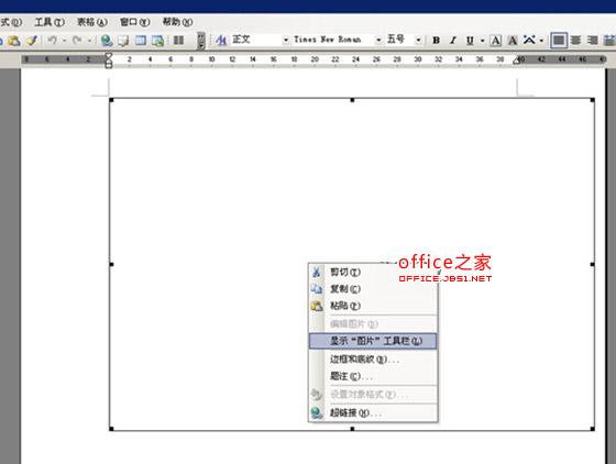 Word里图片显示不全或空白怎么解决