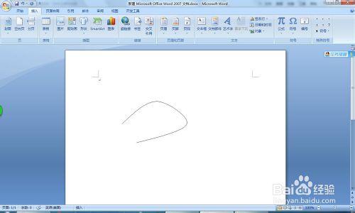 在word中如何插入曲线图形