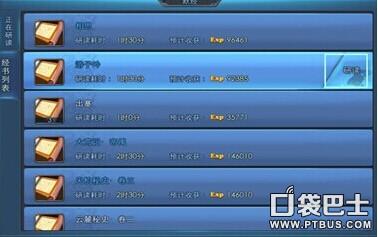 《天下HD》默经玩法介绍