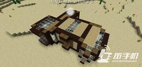 《我的世界》手机版建造别墅方法