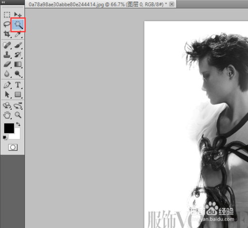 Photoshop抠图教程:怎么把背景变成透明