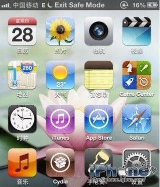 iPhone6进入安全模式方法教程