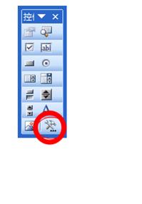 PPT2003如何插入可以调节进度的视频
