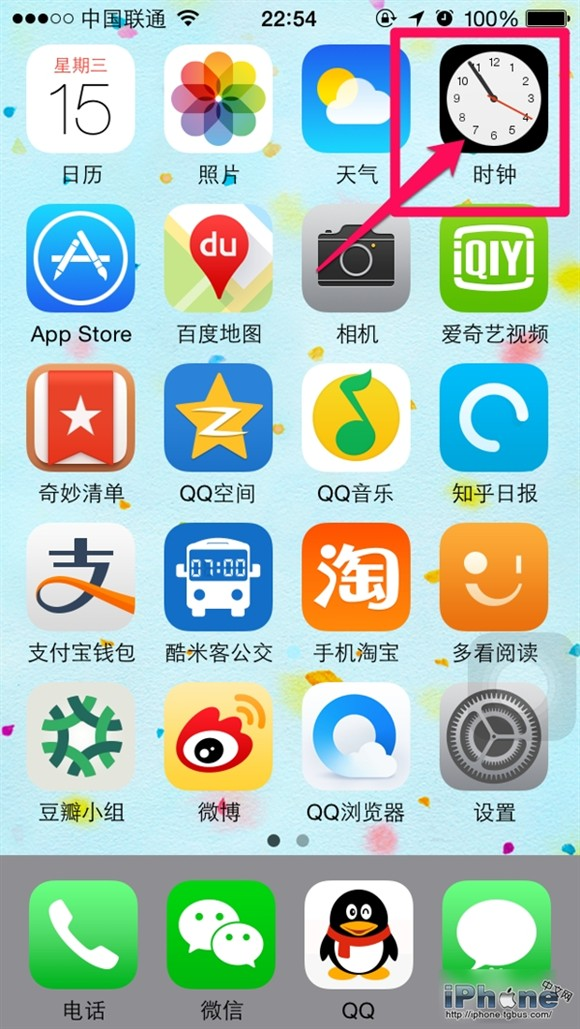 iPhone6/6 Plus定时开关机设置方法