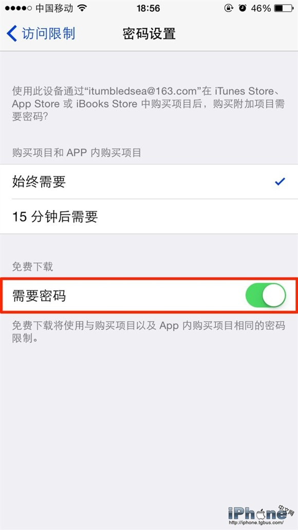 苹果iOS8.3多个使用技巧方法分享