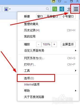 浏览器不能进qq空间怎么办