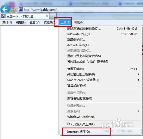 ie浏览器首页被修改怎么办