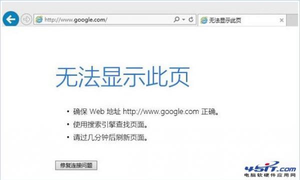 谷歌浏览器不能用了怎么办