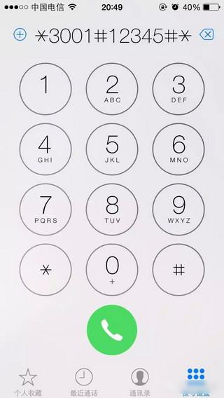 iphone6信号如何用数字显示