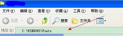 ps字体怎么安装
