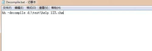 chm转txt格式转换 怎么转换