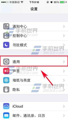 iphone屏幕失灵怎么解决