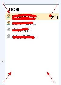 qq邮箱怎么群发邮件