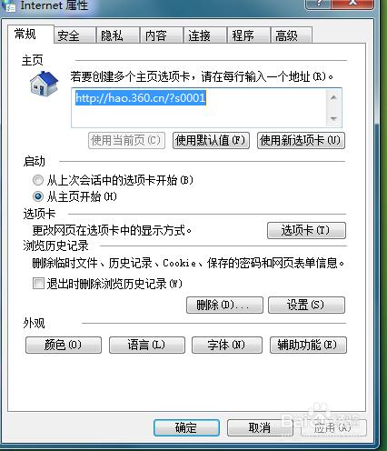 怎么破解qq空间访问权限?有软件吗
