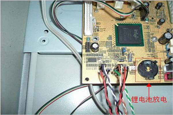 如何破解电脑开机密码