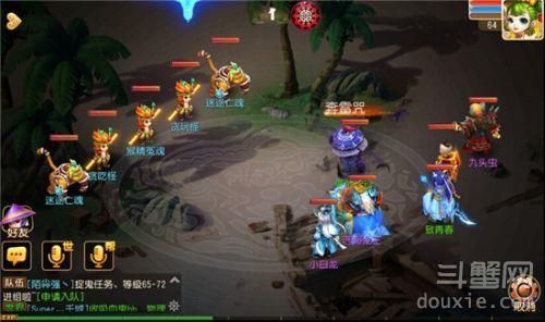《梦幻西游》手游秘境降妖带着刀打法攻略