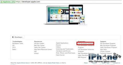 iOS9开发者账号注册申请教程