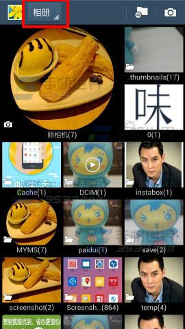 三星手机相册如何设置按日期查看照片