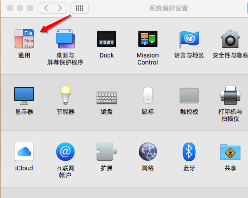如何设置Mac电脑默认浏览器