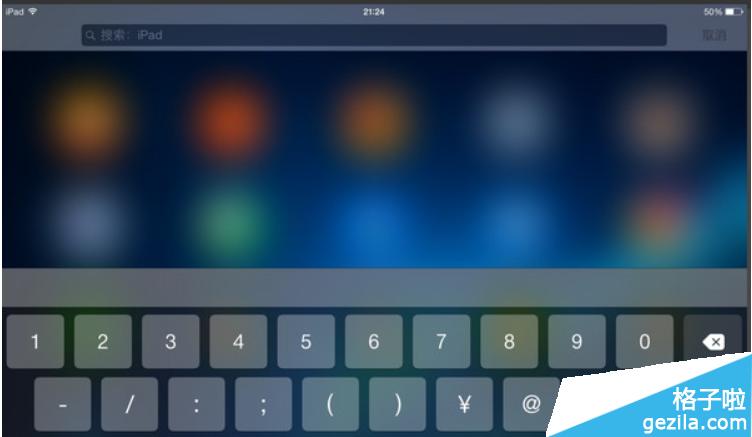 ipad键盘分开了怎么办