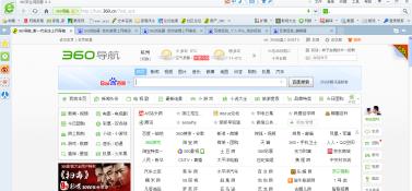 360浏览器可以翻译网页吗 怎么操作