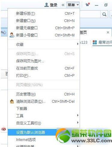 百度浏览器为什么不能设置为默认浏览器 怎么设置