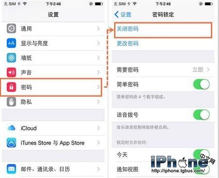 iOS8.3越狱常见问题及解决方法