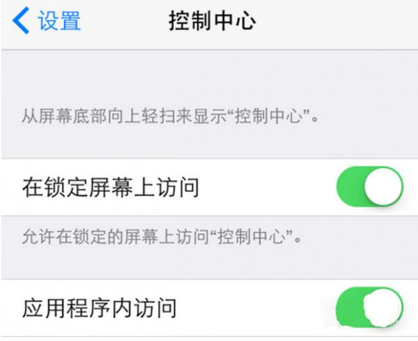 iOS8下拉菜单不出来怎么办