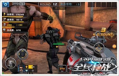 《全民枪战》挑战模式怒龙打击者使用技巧
