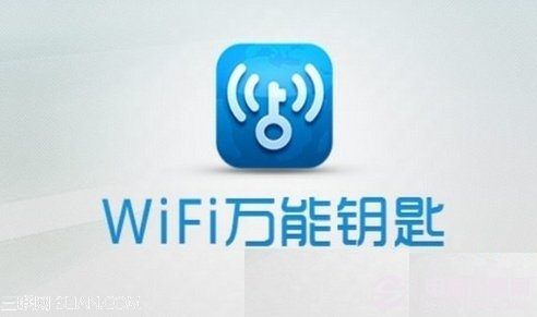wifi万能钥匙是怎么破解密码的?什么原理?