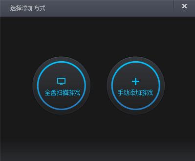 腾讯游戏平台怎么添加本地游戏