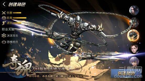 《九龙战》夺魂技能怎么加点