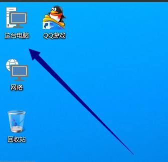 win10我的电脑显示桌面的方法