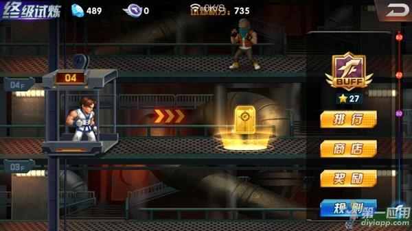 《拳皇98终极之战OL》终极试炼系统介绍