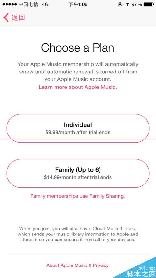 Apple Music 国内用户尝鲜体验