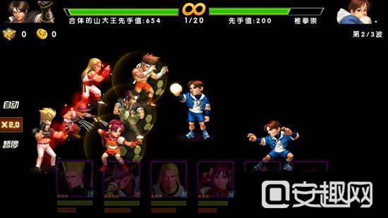 《拳皇98终极之战OL》噩梦关卡第二章三星通关攻略
