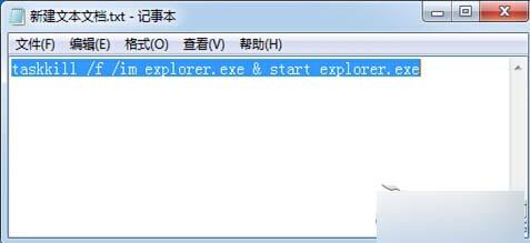 """怎么恢复Win 8电脑""""添加或删除程序""""图标"""