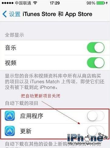 iOS游戏闪退怎么办?解决方法教程