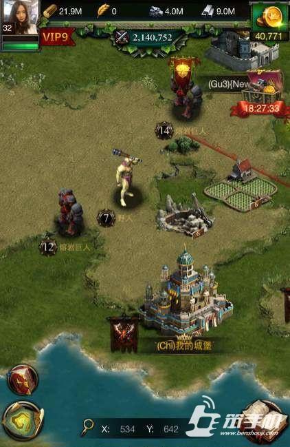 《列王的纷争》4种兵营攻城和采集哪个好