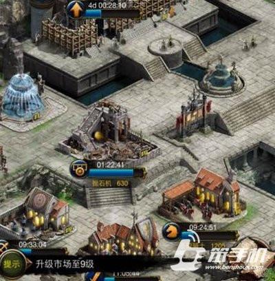 《列王的纷争》毛皮材料在游戏中的作用详解