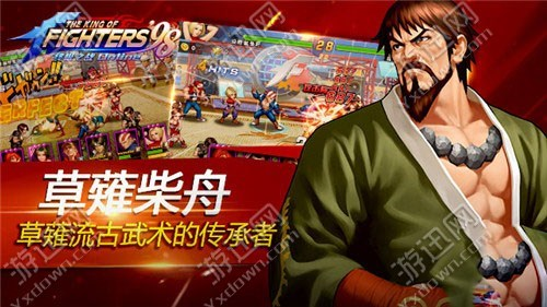 《拳皇98终极之战OL》新格斗家草薙柴舟、坂崎琢磨厉害不